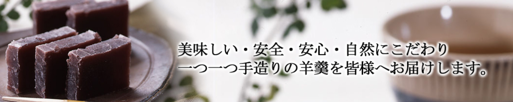f:id:hansoku365:20161006153850p:plain