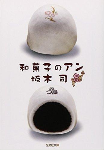 f:id:hansoku365:20161006162728p:plain