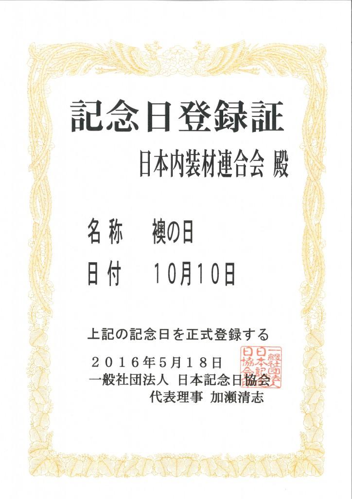 f:id:hansoku365:20161010085327p:plain
