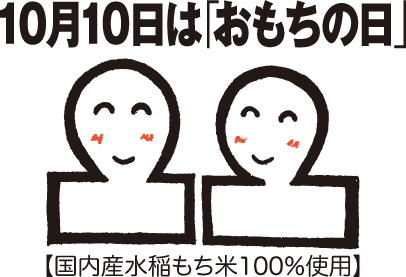 f:id:hansoku365:20161010091519p:plain