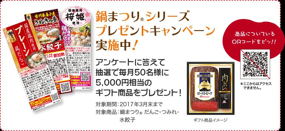 f:id:hansoku365:20161010092509p:plain