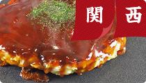 f:id:hansoku365:20161010092905p:plain