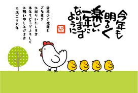 f:id:hansoku365:20161019140358p:plain