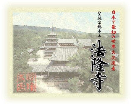 f:id:hansoku365:20161019141642p:plain
