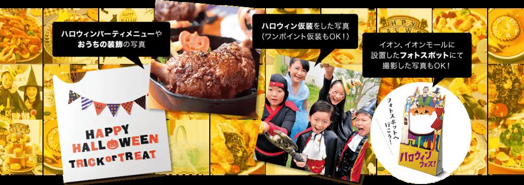 f:id:hansoku365:20161019154126p:plain