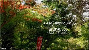 f:id:hansoku365:20161019164230p:plain