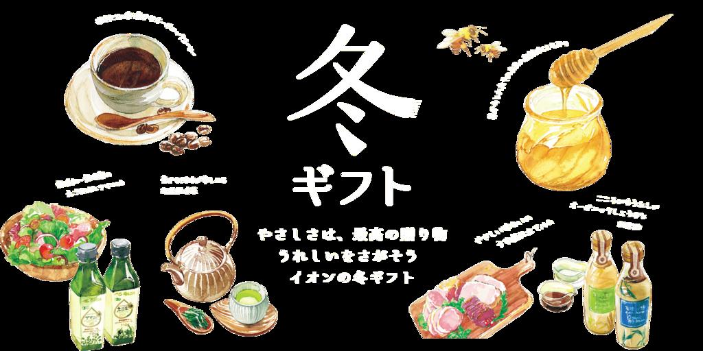 f:id:hansoku365:20161024132932p:plain