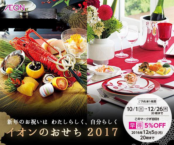 f:id:hansoku365:20161024192354p:plain