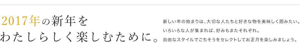 f:id:hansoku365:20161024192731p:plain