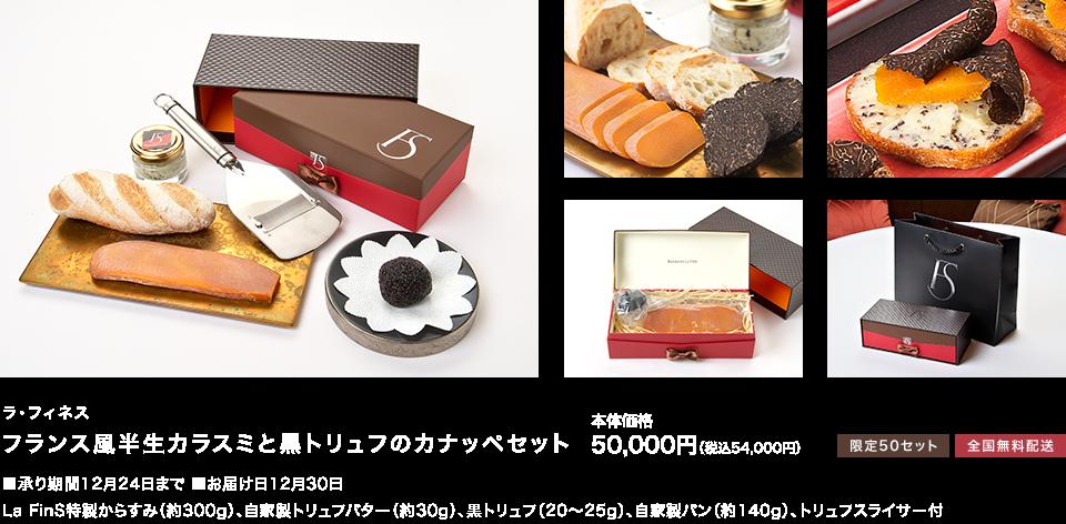 f:id:hansoku365:20161026162732p:plain