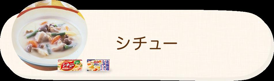 f:id:hansoku365:20161027100855p:plain