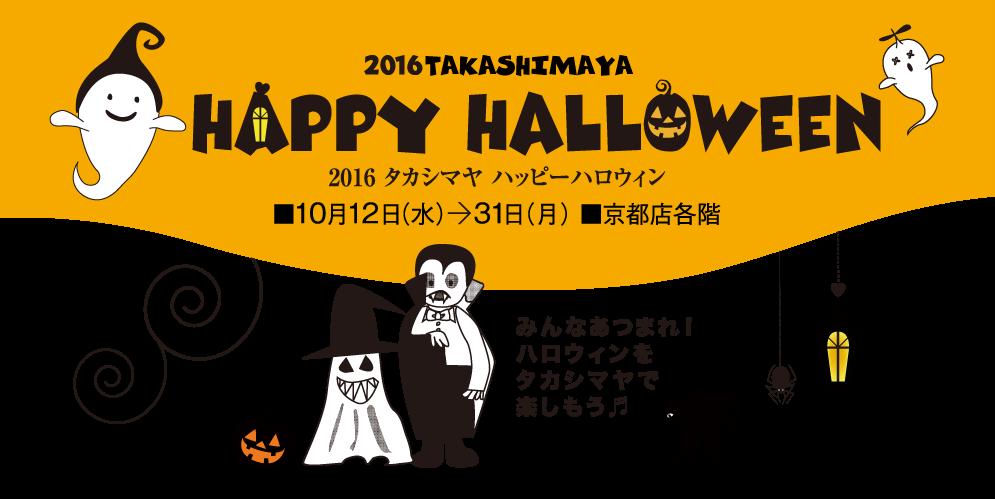 f:id:hansoku365:20161027104514p:plain