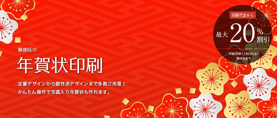 f:id:hansoku365:20161101175814p:plain