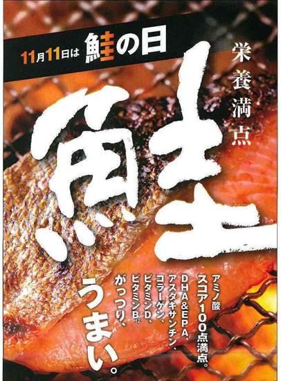 f:id:hansoku365:20161110135625p:plain