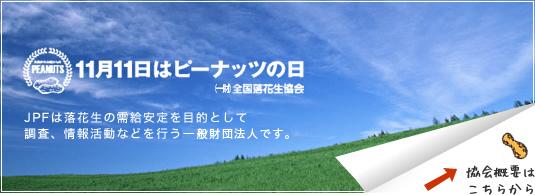 f:id:hansoku365:20161110170505p:plain