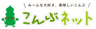 f:id:hansoku365:20161115091911p:plain