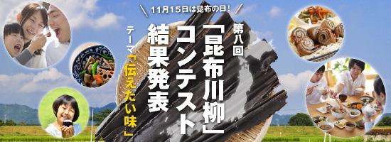 f:id:hansoku365:20161115092529p:plain