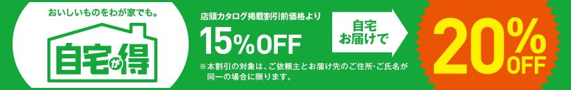 f:id:hansoku365:20161203165713p:plain