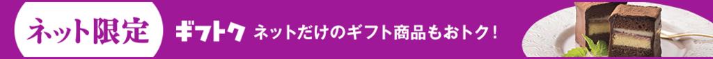 f:id:hansoku365:20161203165747p:plain