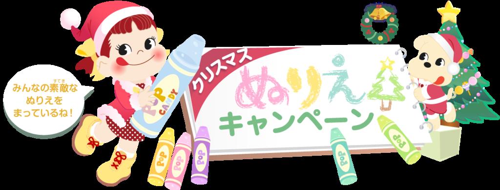 f:id:hansoku365:20161208131757p:plain