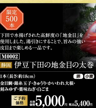 f:id:hansoku365:20161226174838p:plain
