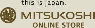 f:id:hansoku365:20161227120325p:plain
