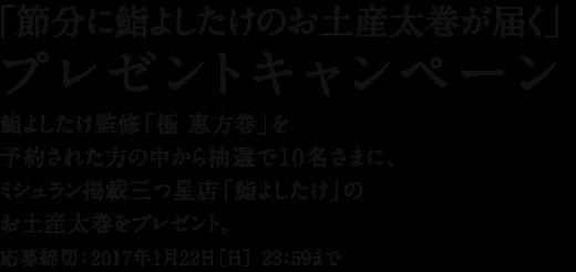 f:id:hansoku365:20161227122856p:plain
