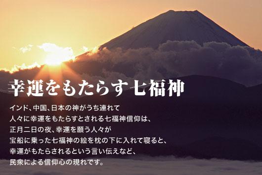 f:id:hansoku365:20161227152638p:plain