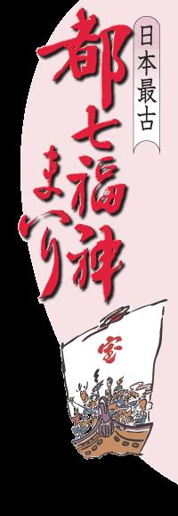 f:id:hansoku365:20161227152653p:plain