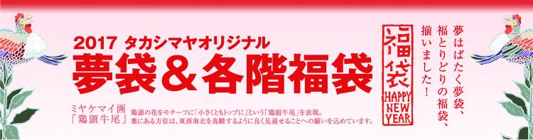 f:id:hansoku365:20161230175436p:plain
