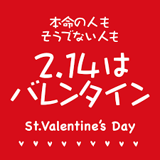 f:id:hansoku365:20170106175849p:plain