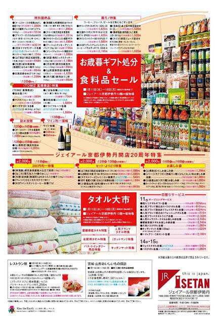 f:id:hansoku365:20170110160158p:plain