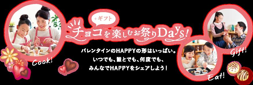 f:id:hansoku365:20170111113058p:plain