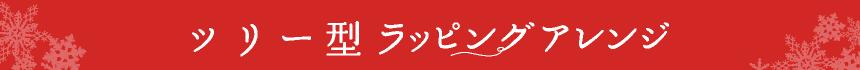 f:id:hansoku365:20170111113812p:plain