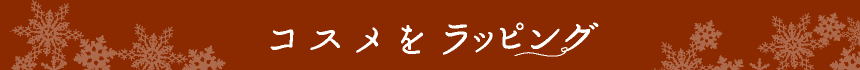 f:id:hansoku365:20170111113948p:plain