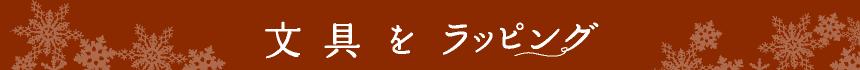 f:id:hansoku365:20170111114006p:plain