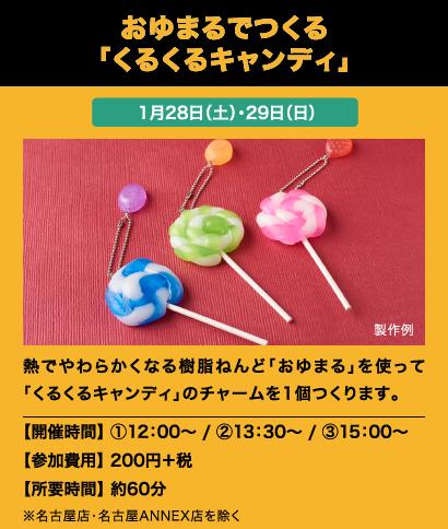 f:id:hansoku365:20170111142322p:plain