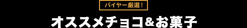 f:id:hansoku365:20170111142400p:plain