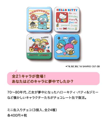 f:id:hansoku365:20170111142425p:plain