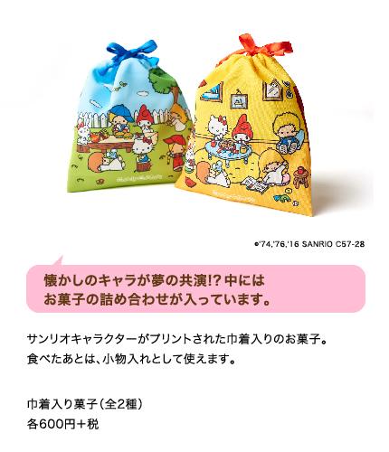 f:id:hansoku365:20170111142437p:plain