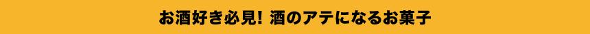 f:id:hansoku365:20170111142523p:plain
