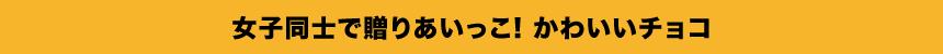 f:id:hansoku365:20170111142601p:plain