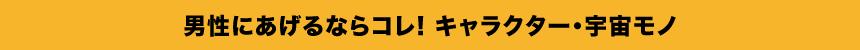 f:id:hansoku365:20170111142638p:plain