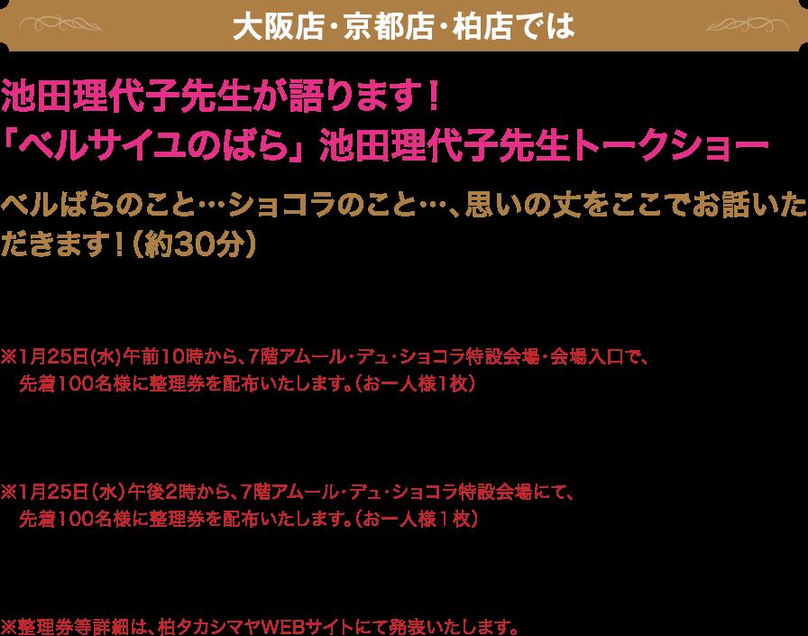 f:id:hansoku365:20170116135230p:plain