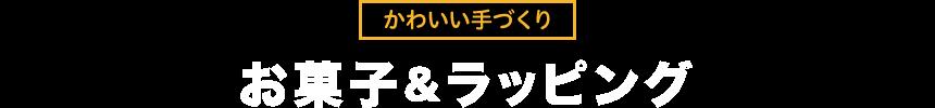 f:id:hansoku365:20170117142057p:plain