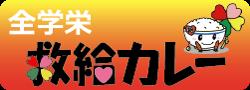 f:id:hansoku365:20170121144357p:plain