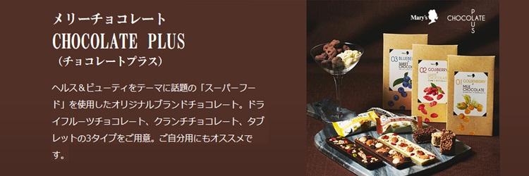 f:id:hansoku365:20170127134850p:plain