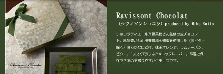 f:id:hansoku365:20170127134926p:plain