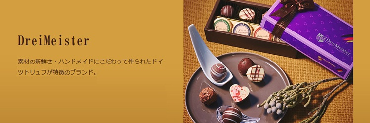 f:id:hansoku365:20170127135042p:plain