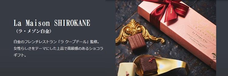 f:id:hansoku365:20170127135140p:plain